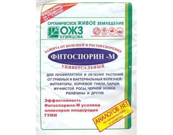 «Фитоспорин-М» представляет собой микробиологическое средство