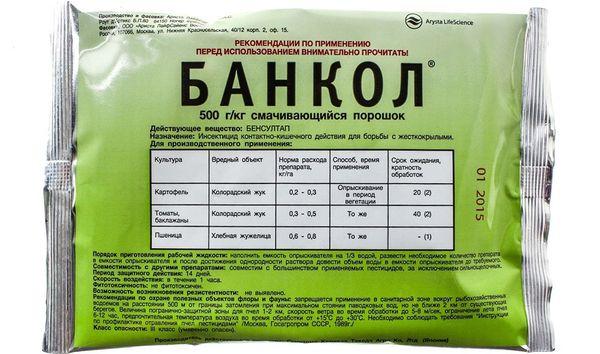 Банкол - проверенный препарат от вредителей